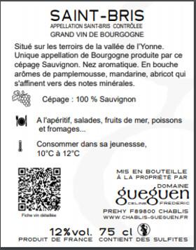Domaine Celine et Fréderic Gueguen - SAINT-BRIS Sauvignon - Blanc - 2017