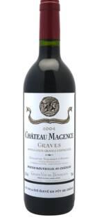 Château Magence Rouge Barrique