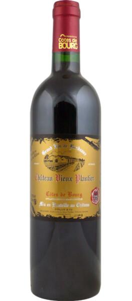 CHATEAU VIEUX PLANTIER - prestige - Rouge - 2015