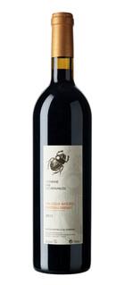 Vin Doux Naturel Grenat - 50 cl