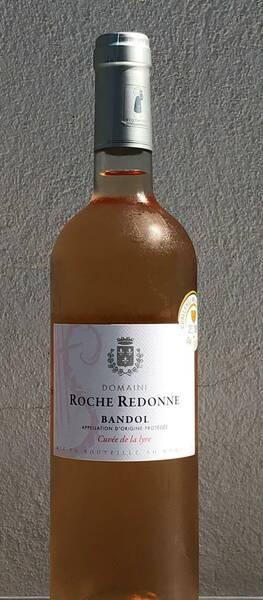 Roche Redonne & Château Guilhem Tournier - la lyre - Rosé - 2019