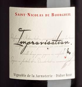Vignoble de la Jarnoterie - cuvée improvisation - Rouge - 2016
