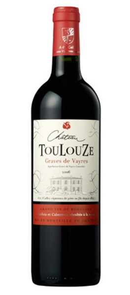 Château Toulouze - cuvée fruitée - Rouge - 2015