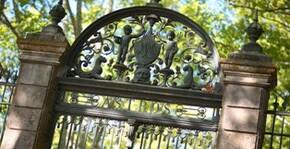 Portail d'entrée du Château d'Astros